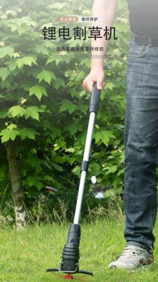 充電式無線割草機 割草機 小型割草機打草機除草機修草機電動割草機電動除草機便利型修草機 園林 (4.9折)