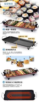 韓式多功能電燒烤盤無煙燒烤爐烤魚爐家用不粘烤肉電煎鍋 (5折)