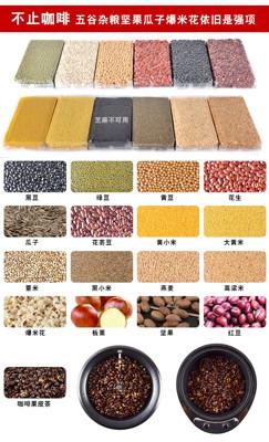咖啡烘豆機養生鍋家用爆米花機生豆干果花生烘焙炒貨機果皮茶機 (5折)