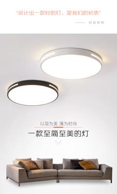 吸頂燈 超薄led吸頂燈圓形北歐客廳燈具簡約現代廚房書房陽臺房間臥室燈 mks薇薇 (5折)