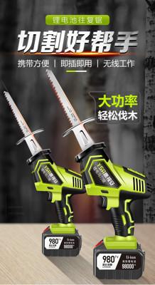 電動馬刀鋸 12v鋰電 110v軍刀鋸 鋰電池馬刀鋸電充電式多功能家用小型戶外手持電鋸 yyp (5.8折)