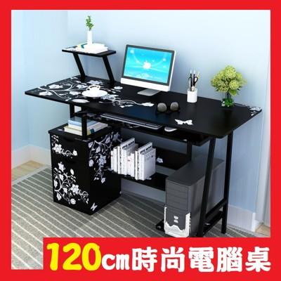 【120cm DIY時尚電腦桌】時尚電腦桌 辦公桌 書桌 家具 桌子 兒童桌 電腦 家具用品 寫字檯 (7.2折)