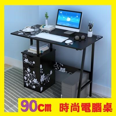 【90cm DIY時尚電腦桌】時尚電腦桌 辦公桌 書桌 家具 桌子 兒童桌 電腦 家具用品 寫字檯 (7折)