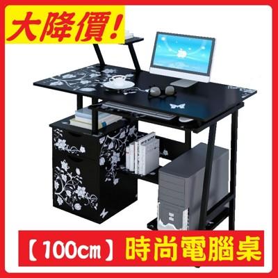 【100cm DIY時尚電腦桌】時尚電腦桌 辦公桌 書桌 家具 桌子 兒童桌 電腦 家具用品 寫字檯 (7折)