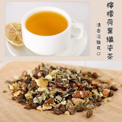 檸檬荷葉纖姿茶(80g(4gx20包)/袋) (4.7折)