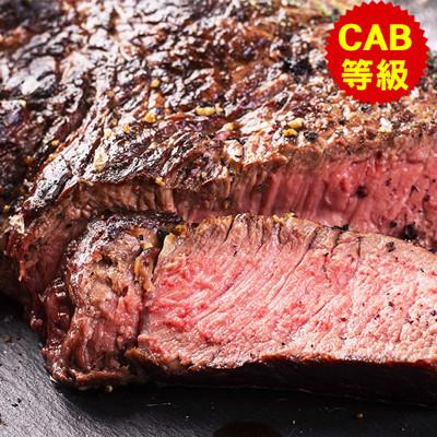 【行家精選】美國CAB等級安格斯比臉大牛排 (5.4折)