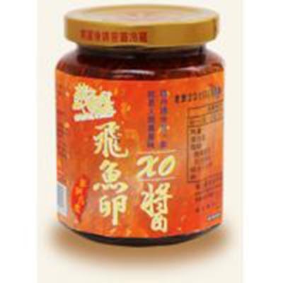 菊之鱻 飛魚卵XO醬 (9.8折)