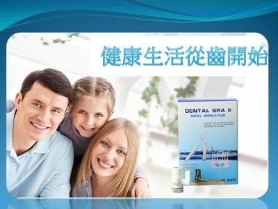 多功能沖牙潔牙機(家庭號) (3.7折)