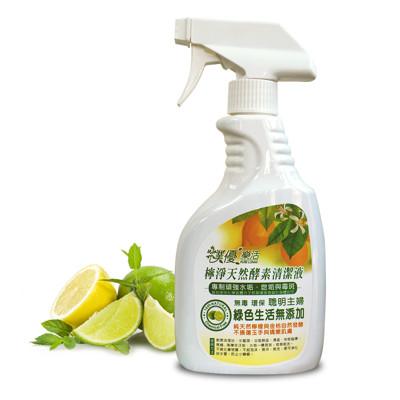 【樸優樂活】檸淨天然酵素無毒環保清潔液(500ML/瓶) (4.3折)