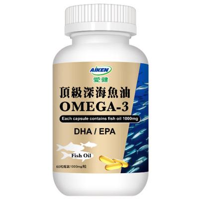 【愛之味生技】頂級深海魚油(60粒/瓶) (3.1折)