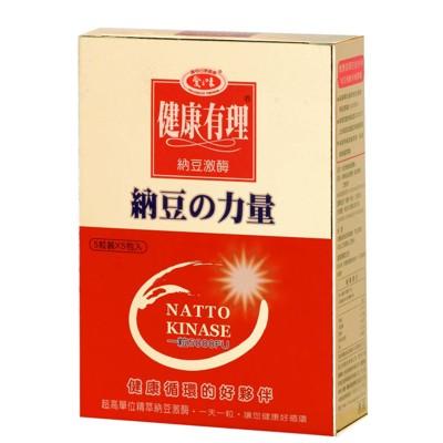 【愛之味生技】納豆激酶保健膠囊隨身盒25粒 (5.5折)