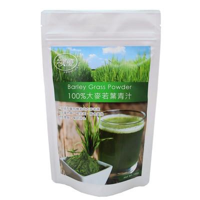 【樸優】100%大麥若葉青汁(100g/包) (4.1折)