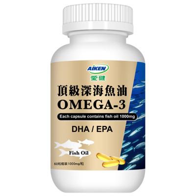 【愛之味生技】頂級深海魚油60粒 (3.5折)