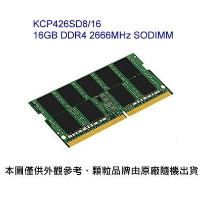 金士頓 筆記型記憶體 kcp426sd8/16 asus acer 16gb ddr4-2666 (8.3折)