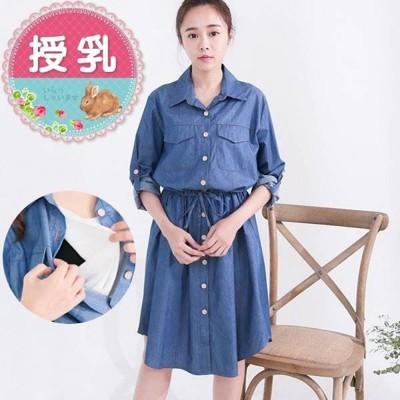 漂亮小媽咪 韓國哺乳裙 b6258gu 牛仔襯衫 牛仔裙洋裝 長袖 可反折七分袖 哺乳 孕婦裝 (10折)