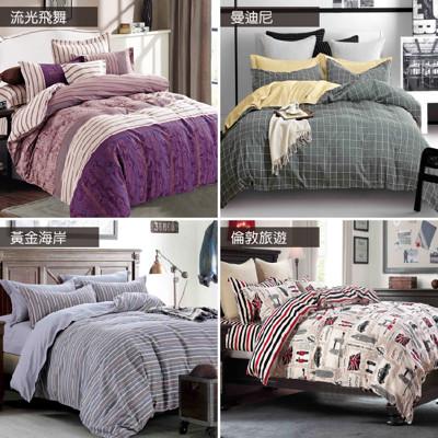 【FOCA】100%精梳純棉三件式兩用被床包組-單人 (3折)