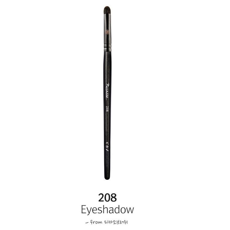 愛來客韓國piccasso授權經銷商 piccasso 208灰鼠毛 圓錐形化妝刷 眼影刷 化妝