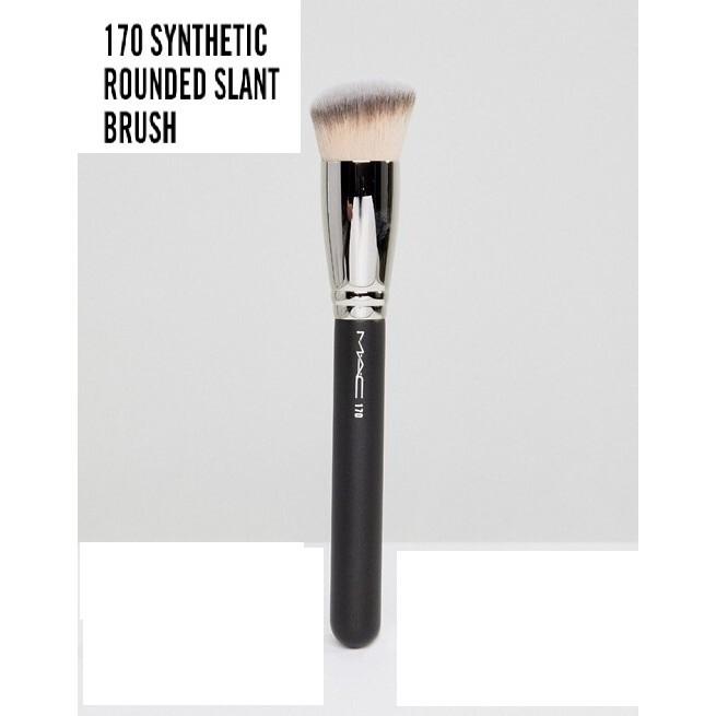 愛來客英國直購mac cosmetics 170 synthetic rounded slant
