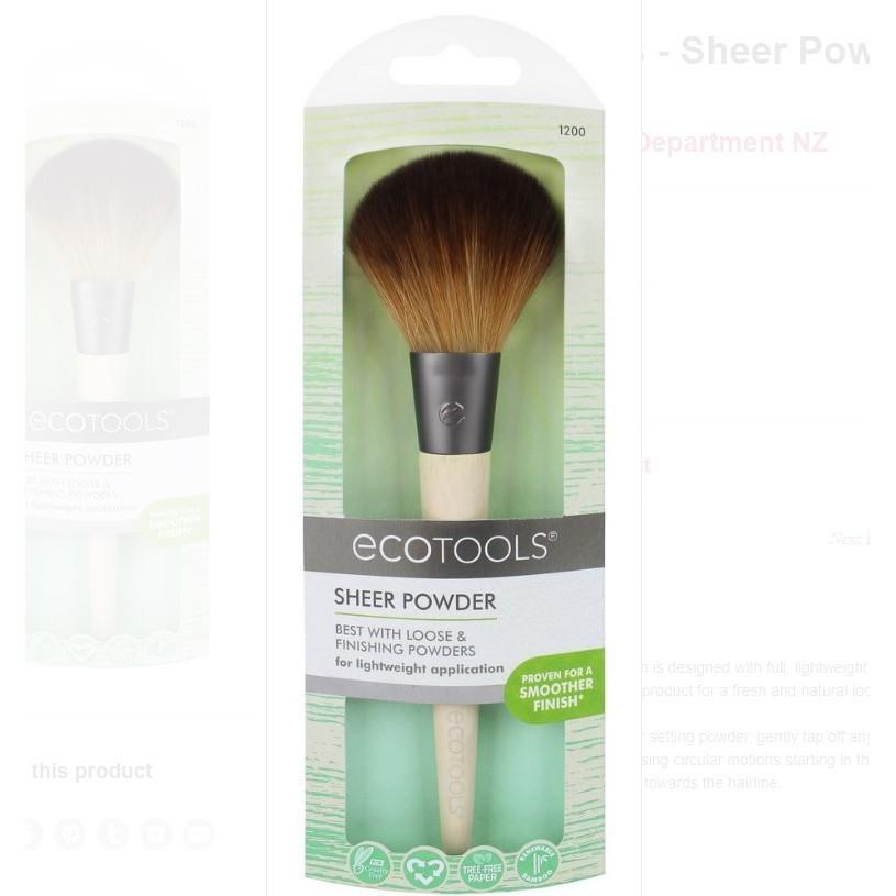 ecotools large powder brush 1200# 蜜粉刷 化妝刷 腮紅刷愛來客