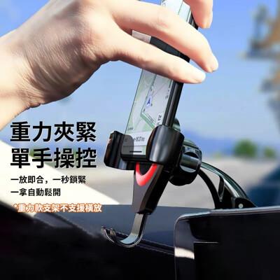 倍思 吸盤重力車用手機支架 手機架 導航支架 車用支架