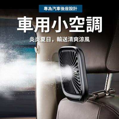 Baseus倍思 折疊車用後座風扇 車內風扇 汽車頭枕 桌面風扇 (4.2折)