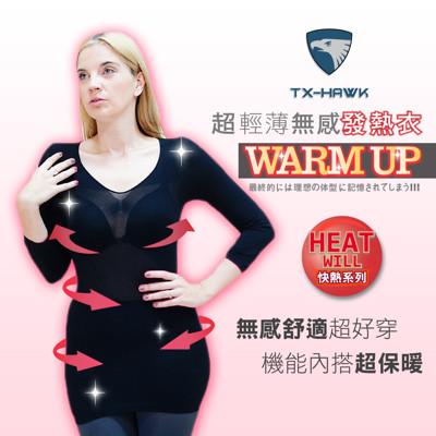 美國TX-HAWK 超輕薄無感發熱衣 (1.4折)