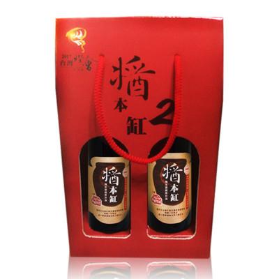 【醬本缸2】365天靜釀甕藏黑豆醬油-台灣燈會限量2入禮盒組(手工靜釀100%純黑豆) (7折)