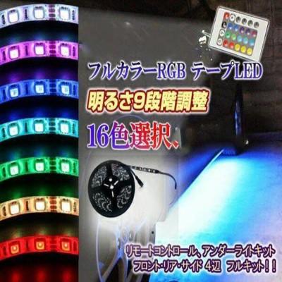 USB黏貼式防水LED燈條100CM60燈-七彩(多種方式供電) (2.8折)