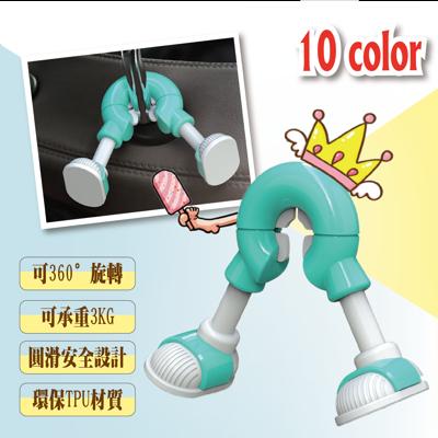可愛卡通汽車背椅掛勾 (0.9折)