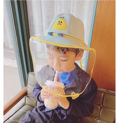 (現貨)兒童防疫防病毒遮陽帽+面罩 (4.6折)