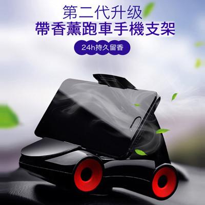 第二代香薰車用360度旋轉手機支架(跑車造型) (3.1折)
