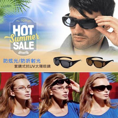 MIT套鏡式抗UV偏光太陽眼鏡 (2折)