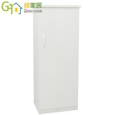 【綠家居】多亞 環保1.5尺塑鋼單門鞋櫃/玄關櫃(5色可選) (5折)