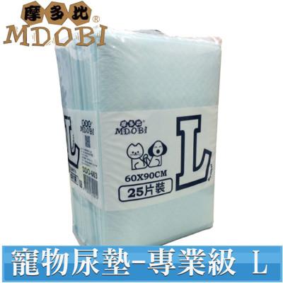 【MDOBI摩多比】業務用專業級寵物用尿布 L號(60X90-25枚) (7.3折)