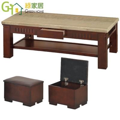 【綠家居】妮克 時尚5尺雲紋石面大茶几(附贈椅凳二張) (5折)