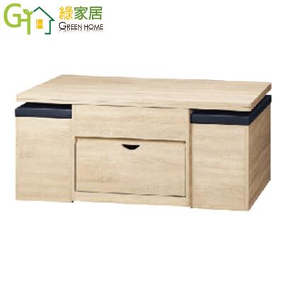 【綠家居】吉多普 時尚4尺升降式多功能大茶几(二色系可選+附贈收納椅凳二張) (5折)