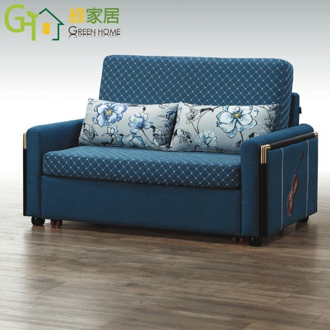 綠家居多爾曼 時尚透氣棉麻布多功能沙發/沙發床(二色可選拉合式機能設計)