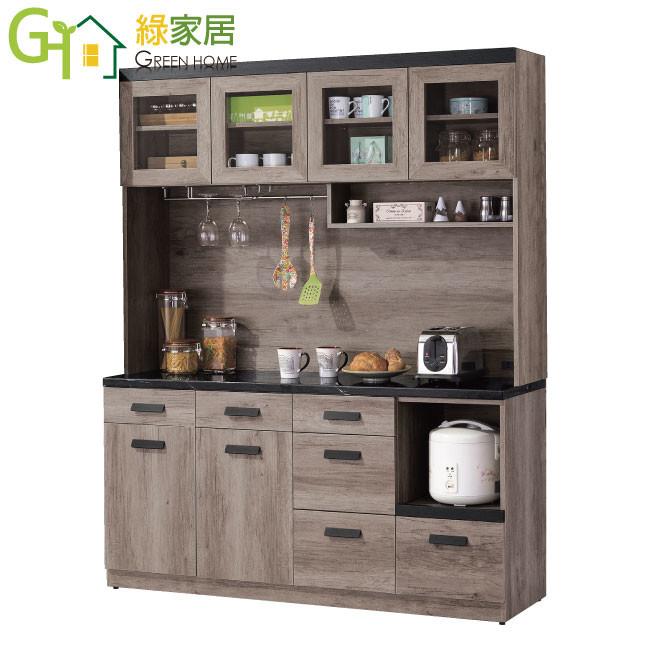 綠家居安圖格 時尚5.4尺雲紋石面餐櫃/收納櫃組合(上下座)
