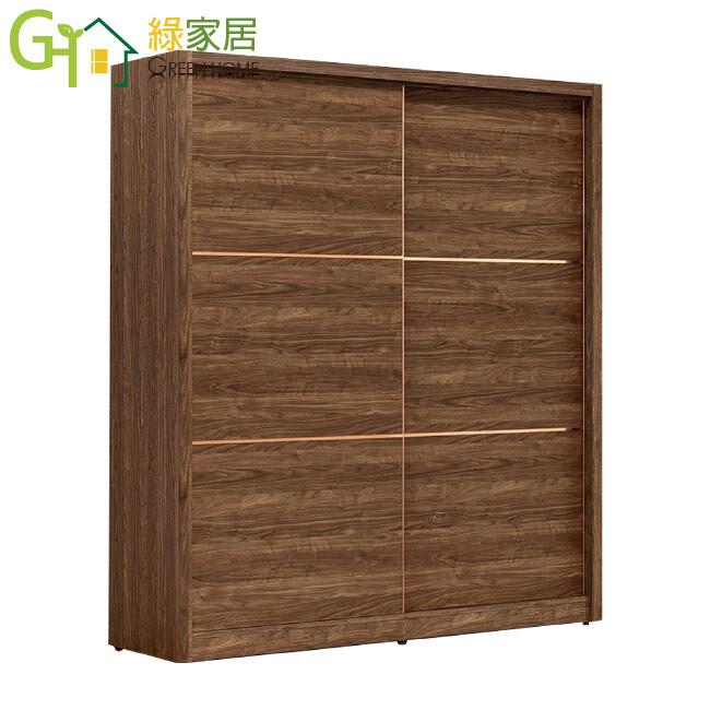 綠家居波德 現代5.2尺多功能推門衣櫃/收納櫃(吊衣桿二抽屜穿衣鏡面內開放層格)