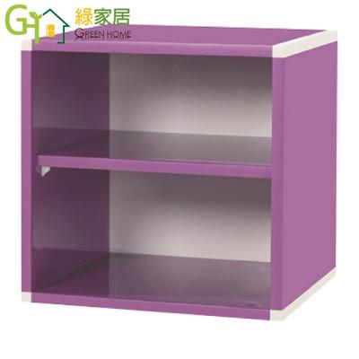【綠家居】阿爾斯 環保1.2尺塑鋼雙格收納櫃(11色可選) (5折)