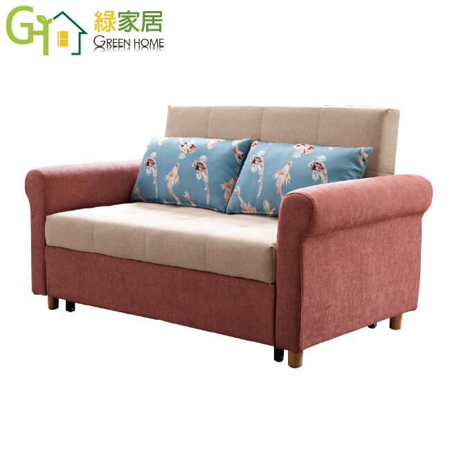 綠家居范文斯 時尚棉麻布多功能沙發/沙發床(拉合式機能設計)