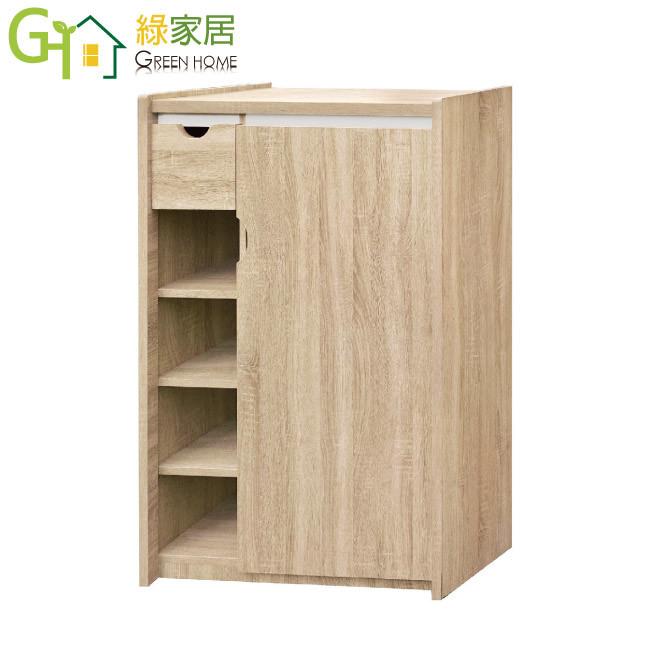 綠家居史特 時尚2.8尺單門鞋櫃/玄關櫃(三色可選)