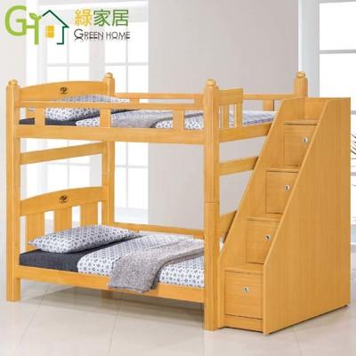 【綠家居】馬布斯 時尚3.5尺單人雙層床台組合(雙層床+側邊樓梯櫃+不含床墊) (5折)