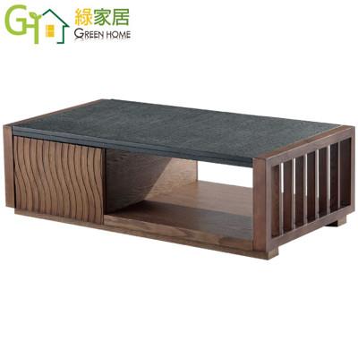 【綠家居】梵斯 時尚4.3尺黑岩燒石面大茶几 (5折)