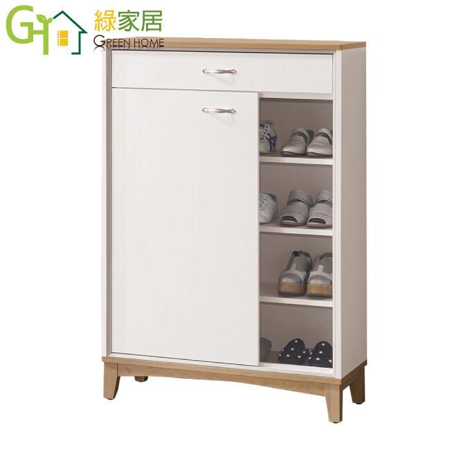 綠家居曼特爾 現代2.7尺單門單抽鞋櫃/玄關櫃
