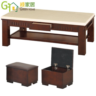 【綠家居】妮克 時尚5尺雲紋米白石面大茶几(附贈椅凳二張) (5折)