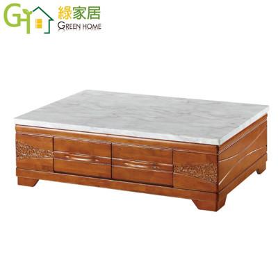 【綠家居】馬斯 時尚5尺雲紋石面大茶几 (5折)
