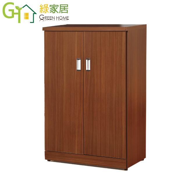 綠家居約里 時尚2.7尺二門鞋櫃/玄關櫃(二色可選)