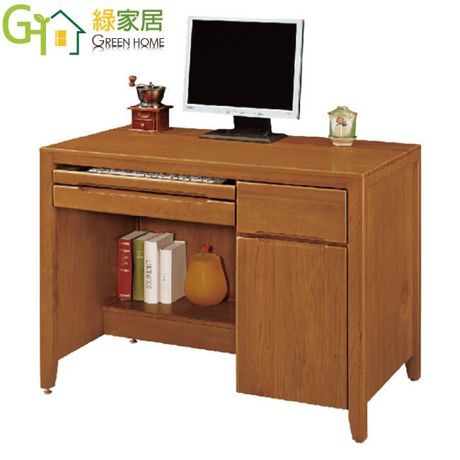 綠家居賽米普 實木3.5尺單門單抽書桌(拉合式鍵盤架)