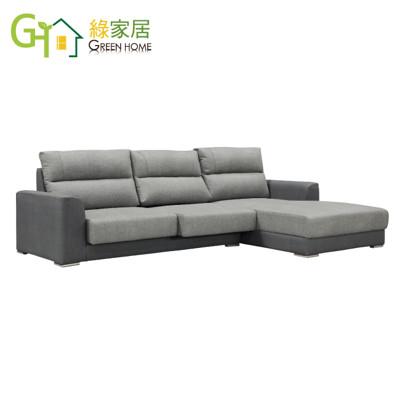 【綠家居】波格利 時尚耐磨皮革L型獨立筒沙發組合(左向貴妃椅) (5折)